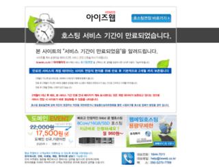 himdnat.net screenshot
