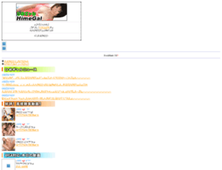 hime-movie.com screenshot