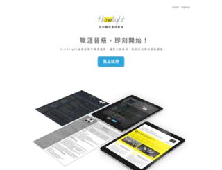 himelight.com screenshot