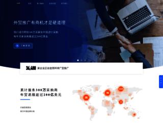 himfr.com screenshot