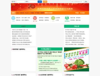 himin-himin.com screenshot