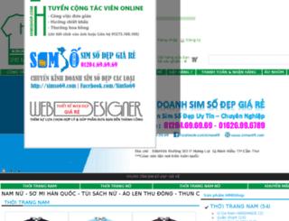 himishop.com screenshot
