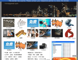 himissjewel.com screenshot