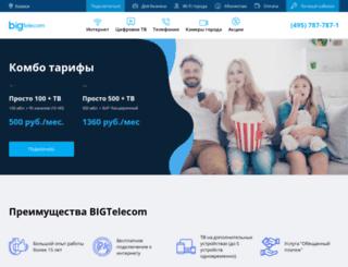 himki.net screenshot