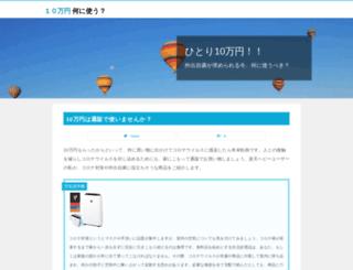 hinamoco.269g.net screenshot