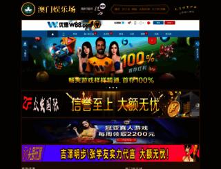 hinata-se.com screenshot
