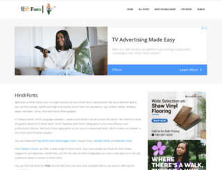 hindi-fonts.com screenshot