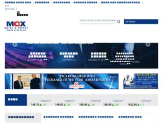 hindi.mcxindia.com screenshot