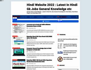 hindi24.in screenshot