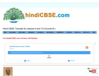 hindicbse.com screenshot