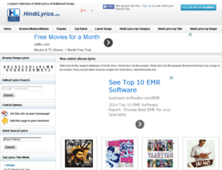 hindilyrics.org screenshot