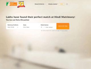 hindimatrimony.com screenshot