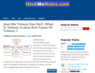 hindimenotes.com screenshot