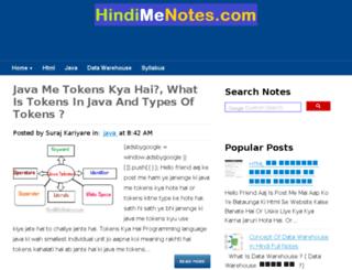 hindimenotes.com screenshot