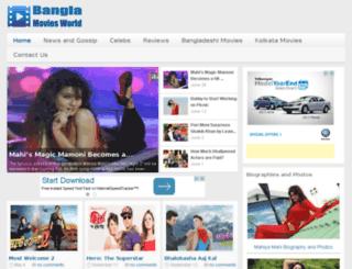 hindimoviespot.com screenshot