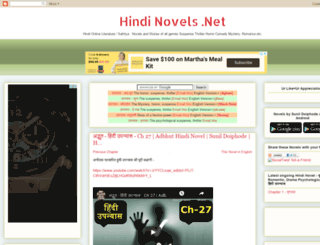 hindinovels.net screenshot