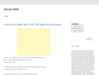 hindisms.info screenshot