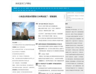 hindismss.com screenshot