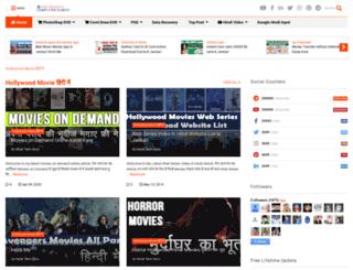 hinditechguru.com screenshot