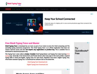 hinditypingtutor.com screenshot