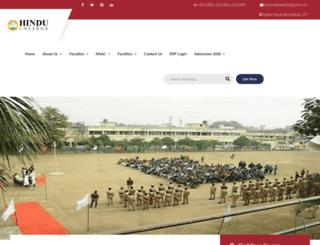 hinducollegembd.com screenshot