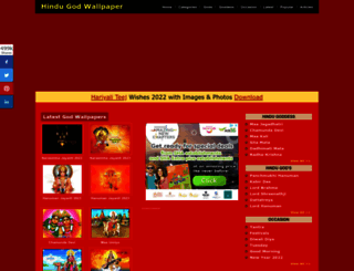 hindugodwallpaper.com screenshot