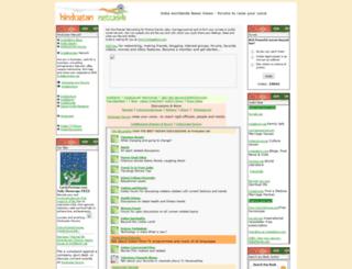 hindustan.net screenshot