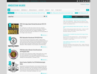 hindustaninaukri.blogspot.in screenshot