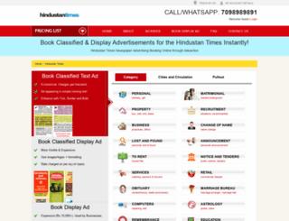 hindustantimes.adeaction.com screenshot