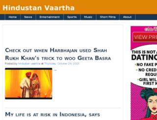hindustanvaartha.com screenshot
