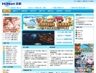 hinetgame.games.hinet.net screenshot