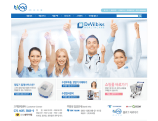 hipap.co.kr screenshot
