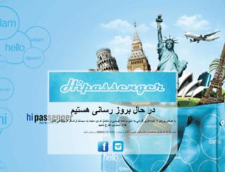 hipassenger.com screenshot