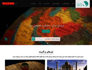 hipersia.com screenshot