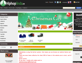 hiphoplinda.ru screenshot
