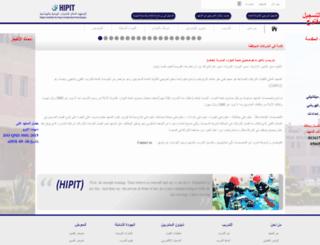 hipit.edu.sa screenshot