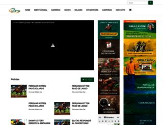 hipodromodemonterrico.com.pe screenshot