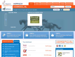 hippischvoordeel.nl screenshot