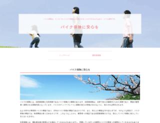 hipromusic.com screenshot