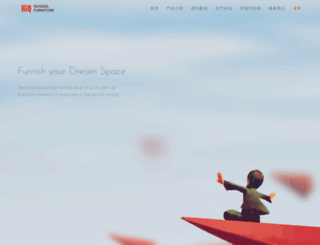 hiq-education.com screenshot