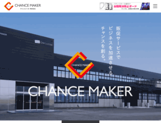 hira-print.jp screenshot
