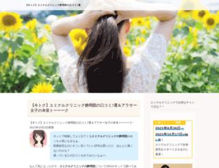 hira.main.jp screenshot