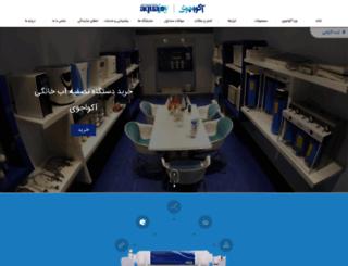 hirabsun.com screenshot