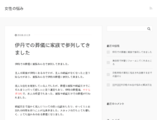 hiraga-keisei.jp screenshot