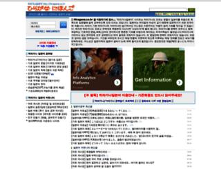 hiragana.co.kr screenshot