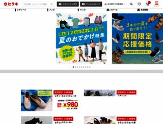 hiraki.co.jp screenshot