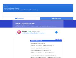 hiraya-madori21.sblo.jp screenshot