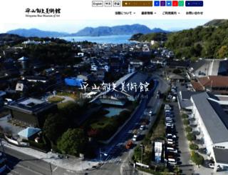 hirayama-museum.or.jp screenshot