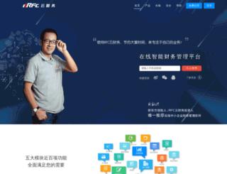 hirfc.com screenshot