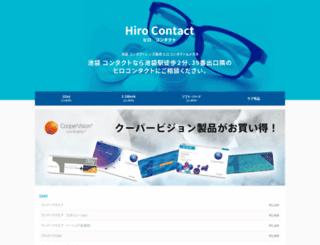 hirocl.com screenshot
